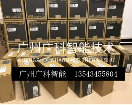 MR-J2S-500B-PN三菱伺服驱动销售伺服驱动器维修
