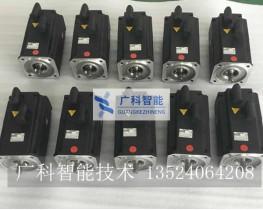 00-136-891库卡电机1FK7083-5AF81-1SH3-Z S11 00136891可维修