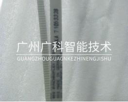 KUKA库卡机器人皮带71-053-328现货供应全新二手