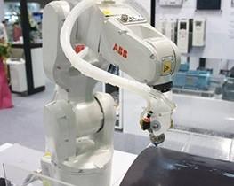 ABB robot maintenance