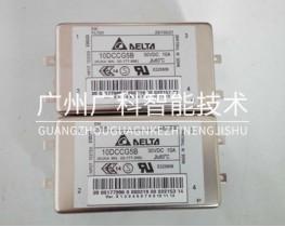 KUKA 库卡机器人控制器用滤波器 00-177-996全新二手备件销售维修