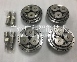 三协机器人减速机oc51456 137H/oc51373 H525G/oc51368 H548H/oc51380 H539G