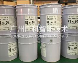 日本原装MOLYWHITE RE NO00润滑油(安川机器人手臂专用REOO润滑脂)