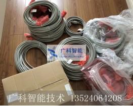ABB动力电缆3HAC026787-001 现货 全新