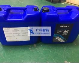 kuka机器人保养油脂RV OIL SB150高转速齿轮油