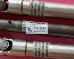 库卡机器人传动杆00-124-890 现货销售