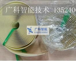 Sankyo三协机器人故障检测维修 皮带R1852730701现货