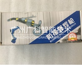 防撞器焊枪全新备件销售维修多型号可选安川 ABB 库卡 发那科 川崎