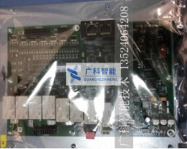 00-188-482,SIB-standard and adapter,库卡安全卡