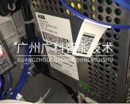 ABB机器人主机DSQC661 3HAC026253-001全新二手销售