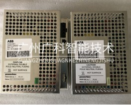 ABB DSQC661 3HAC026253-001电源全新二手备件销售ABB机器人维修