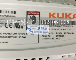 00-198-259 KPP600-20 库卡驱动器 ECMAP0D3004BE531现货