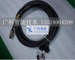 00-132-345 库卡C2示教器线缆全新原装