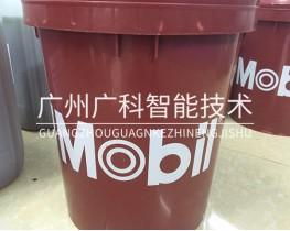 ABB机器人保养油脂 美孚DTE超凡150抗磨液压油