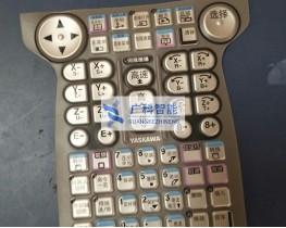 安川示教器按键膜 DX20示教器用原装正品国产均有现货