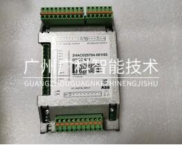 DSQC651 3HAC025784-001/00  ABB机器人IO板 现货